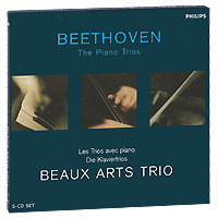Beaux Arts Trio Beaux Arts Trio. Beethoven. The Piano Trios (5 CD) владимир ашкенази лиля зильберштайн олли мустонен линн харрелл beaux arts trio fitzwilliam string quartet shostakovich piano music chamber works 5 cd page 9