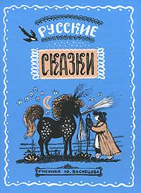 Русские сказки николай щекотилов миша саша 2б веселые сказки для детей ивзрослых