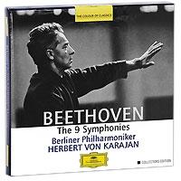 Герберт Караян,Гундула Яновитц,Уолтер Берри,Хильда Россель-Майдн,Вальдемар Кментт,Винер Сингверин Herbert Von Karajan. Beethoven. The 9 Symphonies. Collectors Edition (5 CD)