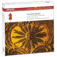 Complete Mozart Edition 16. German Operas (11 CD) gipfel чайник для кипячения воды visit 2 7 л