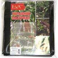 Высокая прочность укрывного материала для мульчирования (30-42 г/кв.м) позволяет огородникам перемещаться по застланной межгрядочной зоне во время обработки и сбора урожая. Применение материала способствует раннему прогреванию почвы в весенний период, что препятствует росту сорняков и размножению вредителей без использования химикатов, во время созревания урожая устраняет соприкосновение ягод с землей, предотвращая их гниение. Благодаря пористой структуре прекрасно пропускает воздух, воду и удобрения к корням.  Способ применения:      покройте грядочную зону укрывным материалом для мульчирования, сделав надрезы в местах высадки семян.   Особенности товара:     урожай созревает на 2-3 недели раньше обычного;       урожайность увеличивается на 20-30%;       помогает содержать сад в чистоте, минимизируя уборку;       при правильном применении прослужит несколько сезонов.    Характеристики: Размер: 1,6 м х 5 м. Толщина:  0,17 мм. Материал: полипропилен. Производитель: Россия.      Артикул: К22.