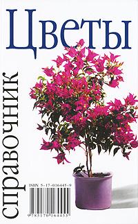 Цветы какие сорта самоопыляемых огурцов длядачи