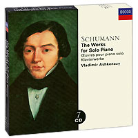 Владимир Ашкенази Vladimir Ashkenazy. Schumann. The Works For Solo Piano (7 CD) стул etude
