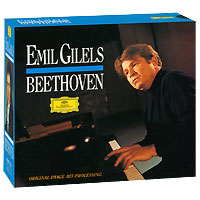 Эмиль Гилельс Emil Gilels. Beethoven. Piano Sonatas (9 CD) piano sonatas cd