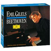 Эмиль Гилельс Emil Gilels. Beethoven. Piano Sonatas (9 CD) эмиль гилельс