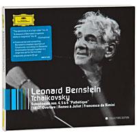 Леонард Бернштейн,New York Philharmonic Orchestra,Israel Philharmonic Orchestra Leonard Bernstein. Tchaikovsky. Symphonies Nos. 4, 5 & 6 Pathetique / 1812 Overture / Romeo & Juliet / Francesca Da Rimini (4 CD)