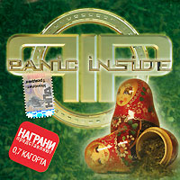 Panic Inside Panic Inside. Panic Inside массажер деревянный банные штучки роликовый для ног