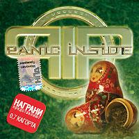Panic Inside Panic Inside. Panic Inside цена