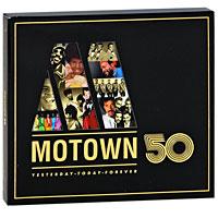 The Jackson Five,Марвин Гэй,Дайана Росс,Смоки Робинсон,Стиви Уандер Motown 50 (3 CD) the jackson five the jackson five the jackson five 2 cd