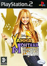 Ханна Монтана: Мировое турне (PS2) playstation