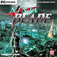 Ninja Blade, From Software Inc.