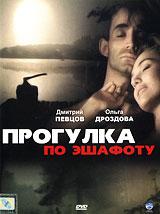 Ольга Дроздова  (