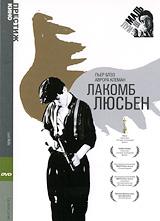Коллекция Луи Маля: Лакомб Люсьен indalo productions venus films vini films