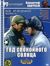 Майя Коморовска  (
