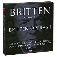 Benjamin Britten Conducts Britten. Operas 1 (8 CD)