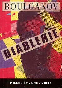 Diableries mikhail moskvin 1067a3l4