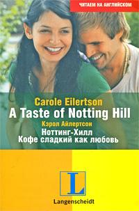 A Taste of Notting Hill / Ноттинг-Хилл. Кофе сладкий как любовь