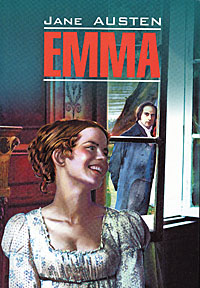 Jane Austen Emma austen j emma a novel in english эмма роман на английском языке