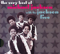 Майкл Джексон Michael Jackson With The Jackson Five. The Very Best Of кэннонболл эдерли милт джексон cannonball adderley with milt jackson things are getting better lp