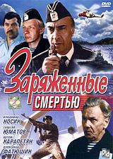 Георгий Юматов  (
