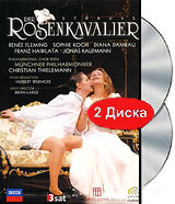 Strauss: Der Rosenkavalier. Fleming / Koch / Dambau Thielemann ( 2 DVD ) alexander fleming – the man