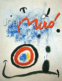 Государственный Русский музей. Альманах, №85, 2004. Joan Miro