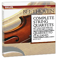 Quartetto Italiano. Beethoven. Complete String Quartets (10 CD)