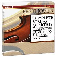 Quartetto Italiano. Beethoven. Complete String Quartets (10 CD)
