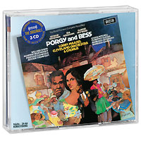 Лорин Маазель,The Cleveland Orchestra & Chorus Lorin Maazel. George Gershwin. Porgy And Bess (3 CD) oh where oh where has my little dog gone