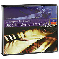 Фридрих Гулда,Хорст Штайн,Wiener Philharmoniker Friedrich Gulda, Horst Stein. Beethoven. Die 5 Klavierkonzerte (3 CD) horst stein bayreuth festival r wagner parsifal highlights