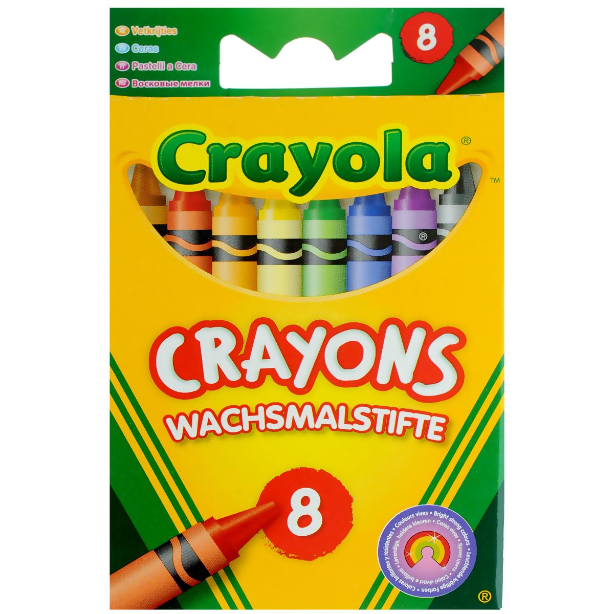 Восковые мелки Crayola, 8 шт0008Восковые мелки Crayola откроют юным художникам новые горизонты для творчества, а также помогут отлично развить мелкую моторику рук, цветовое восприятие, фантазию и воображение. Восковые мелки предназначены для рисования по бумаге и являются альтернативой привычным цветным карандашам. Они изготовлены из натурального пчелиного воска с добавлением растительных красок, поэтому безвредны для ребенка, даже если он попробует их на вкус.В набор входят 8 восковых мелков синего, фиолетового, черного, коричневого, желтого, зеленого, красного и оранжевого цветов. Мелки обернуты в бумажную гильзу, что позволит сохранить руки ребенка чистыми.
