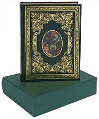П. П. Бажов Малахитовая шкатулка (подарочное издание) п ю климов михаил нестеров подарочное издание