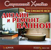 Дизайн и ремонт ванной ремонт и декор стен