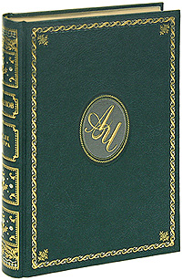 А. П. Чехов После театра (подарочное издание) а п чехов собрание сочинений в 4 томах комплект
