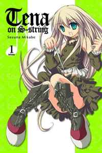 Tena on S-String, Vol. 1 (v. 1) a cat a hat and a piece of string