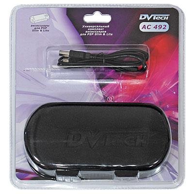 Универсальный комплект аксессуаров для Sony PSP Slim& Lite DVTech