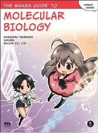 The Manga Guide to Molecular Biology (Manga Guide to Science) orient часы orient em0401yw коллекция three star page 7
