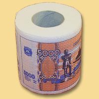 """Туалетная бумага """"5000 рублей""""  - оригинальный сувенир для людей, ценящих чувство юмора. Бумага оформлена иллюстрацией купюры 5000 рублей. Рулон имеет стандартный размер и упакован в пленку. Ширина рулона: 10,5 см."""