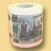 Бумага туалетная Эврика 1000 рублей08590Туалетная бумага 1000 рублей- оригинальный сувенир для людей, ценящих чувство юмора. Бумага оформлена иллюстрацией тысячерублевой купюры. Рулон имеет стандартный размер и упакован в пленку.Ширина рулона: 10,5 см.