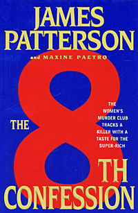 The 8th Confession patterson james alex cross run