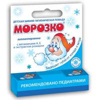 Детская зимняя гигиеническая помада Морозко431Детская зимняя гигиеническая помада Морозко предупреждает обветривание губ, появление трещинок и заед. Хорошо смягчает губы и придает им естественный блеск.Основные ингредиенты: экстракт ромашки, комплекс целебных масел, витамин А и витамин Е. Способ применения:Рекомендуется наносить на губы как до прогулок, так и во время них. Гипоаллергенно. Клинически проверено и рекомендовано НИИ Педиатрии и детской хирурги.