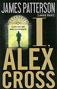 I, Alex Cross latimer alex the boy who cried ninja