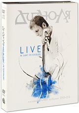 ДиДюЛя: Live In Saint Petersburg  (DVD + 2 CD) ддт иначе live in essen 2 dvd 4 cd