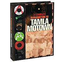 Майкл Джексон,Стиви Уандер,Марвин Гэй,Martha & The Vandellas,The Miracles,The Supremes A Complete Introduction To Tamla Motown (4 CD) the supremes the supremes playlist plus 3 cd
