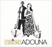 Сосо Цисоко,Махэ Цисоко Maher & Sousou Cissoko. Adouna диммер сосо awmd 250