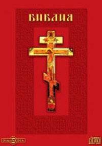 Книга пророка Амоса