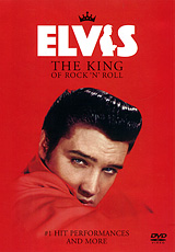 Elvis Presley: The King Of Rock 'N' Roll 26 pcs in one postcard love you from a to z love letter romantic love christmas postcards greeting birthday cards 10 2x14 2cm