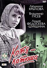 Людмила Крылова  (