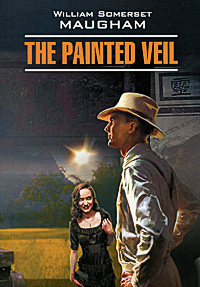 William Somerset Maugham The Painted Veil w somerset maugham theatre