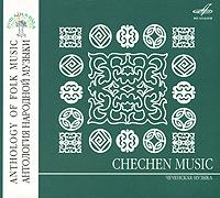 Zakazat.ru Chechen Music (Чеченская музыка)